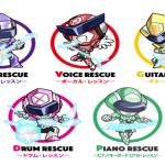 オンラインレッスン|ボーカル・ギター・ベース・ドラム・ピアノ・キーボード・DTM
